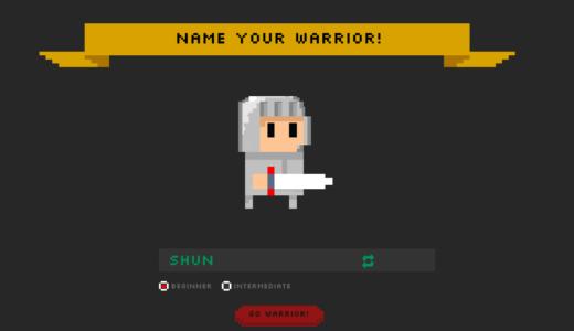 Ruby初学者オススメのゲーム『Ruby Warrior』やってみた